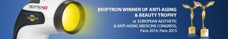 Биоптрон MedAll от Цептер